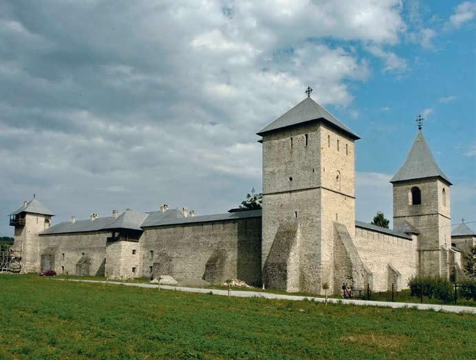 Драгомирнский монастырь во имя Святого Духа