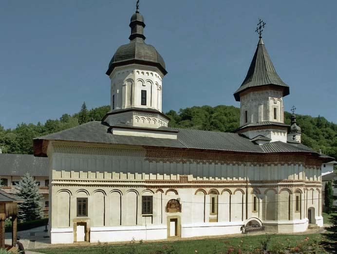 Секулский монастырь во имя святого Иоанна Предтечи