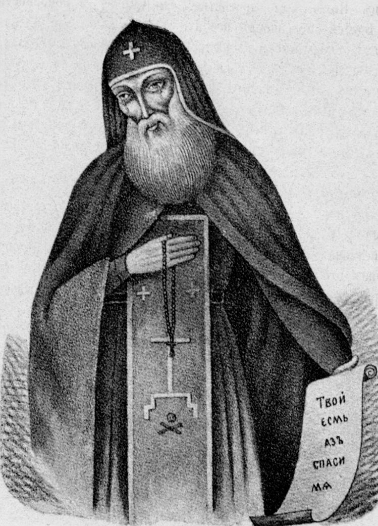 Духовник старец Арсений