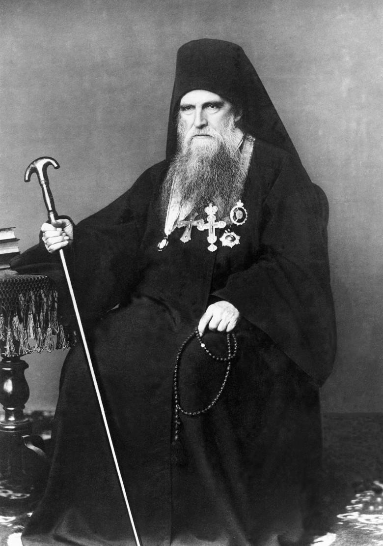 Игумен Русского монастыря схиархимандрит Макарий. 1880-е гг.