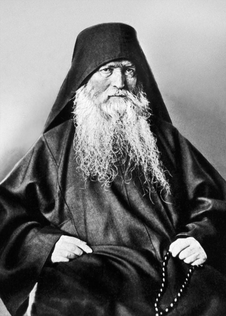 Старец Иероним. 1877 г.