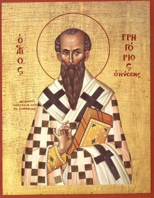 Святитель Григорий Нисский икона.