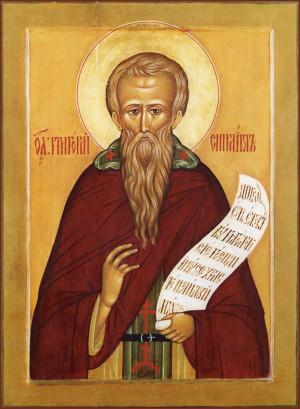 Икона преподобного Григория Синаита современной работы