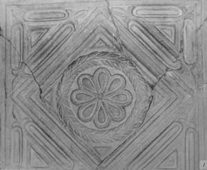 Плита храма в «Южных культурах»