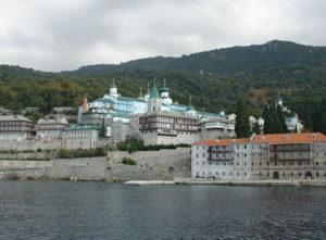 . Русский Свято-Пантелеимонов монастырь