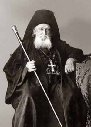 Игумен Пантелеимонова монастыря схиархимандрит Герасим