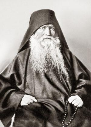 Старец Иероним Афонский