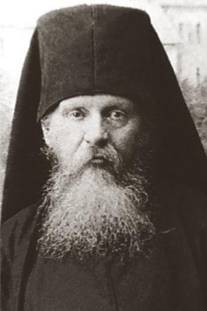 Иеросхимонах Агафодор