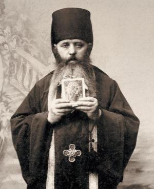 Преподобный Аристоклий Афонский.