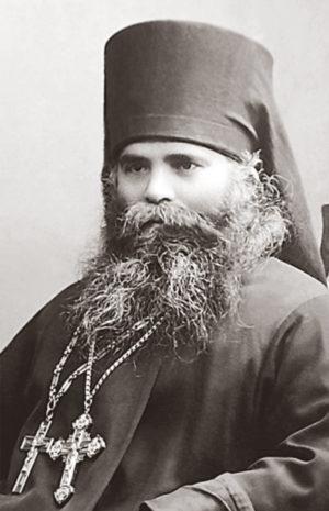 Схиархимандрит Кирик
