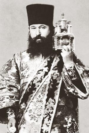 Схиархидиакон Лукиан
