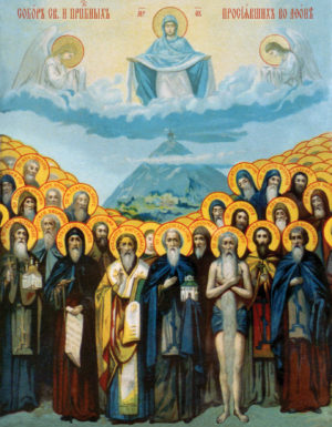 Образ «Собор афонских святых»