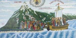 Прибытие Божией Матери к берегам Афона. Литография