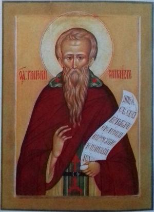 Преподобный Григорий Синаит.