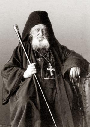 Игумен схиархимандрит Герасим. Фотография конца 1860-х гг.